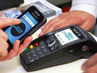 Transactions par cellulaire